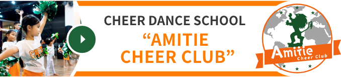 Cheer Dance School